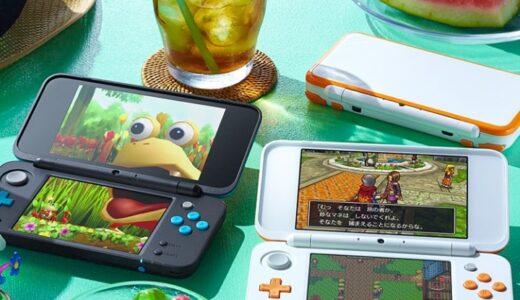 【2DS・3DS】子供がハマった!!小学生向けのおすすめゲームソフト