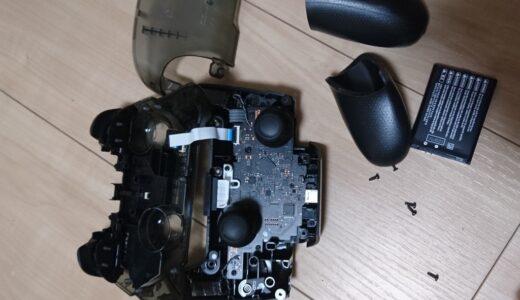 スイッチ・プロコン壊れたので分解修理したけど直らなかった