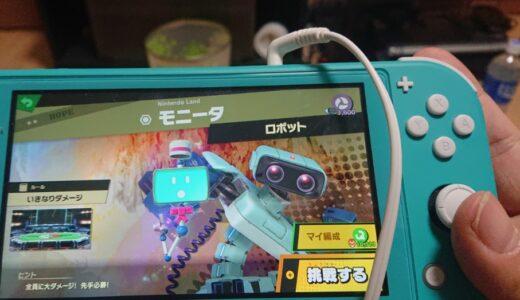 【スイッチライト】Bluetoothイヤホンを使って遊ぶ方法