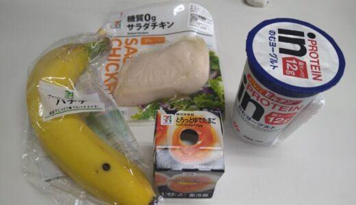 森永製菓 in PROTEINのむヨーグルト商品画像