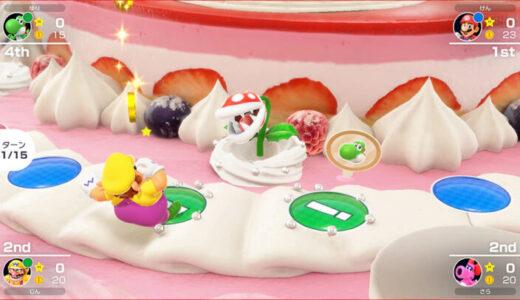 マリオパーティはみんなで遊べるボードゲームも復活